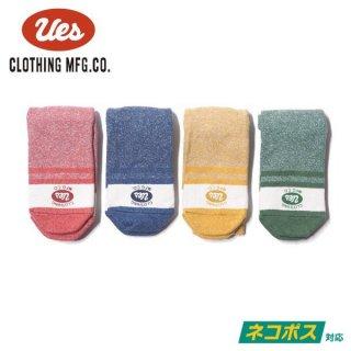 [ネコポス送料200円]ウエス 杢ソックス 靴下 SX-1 UES
