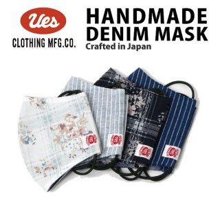 マスク おしゃれマスク 布マスク[8月上旬-下旬発送予定][メール便送料180円] UES ウエス オリジナル 日本製 大人用マスク 洗える 洗濯可能