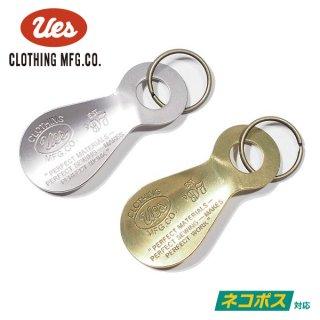 [ネコポス送料200円]ウエス 真鍮 シューホーン 靴べら型 キーホルダー SH UES