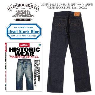 [初回特典付]ウエアハウス 25周年ジーンズ デニムパンツ Lot 1000XX Dead Stock Blue [2020年10月〜12月入荷予定][2020年秋冬新作 ]
