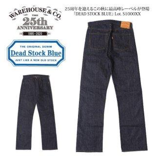 [初回特典付]ウエアハウス 25周年大戦ジーンズ デニムパンツ Lot S1000XX Dead Stock Blue [2020年10月〜12月入荷予定][2020年秋冬新作 ]