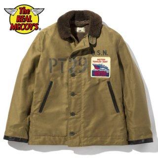 ザ リアルマッコイズ デッキジャケット N-1 KHAKI / PT29 MJ20115 THE REAL McCOY'S