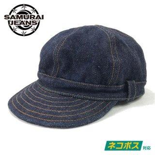 [ネコポス送料200円]サムライジーンズ 21ozデニムワークキャップ DENIM WORK CAP SJ201WC-510XX21OZ SAMURAI JEANS