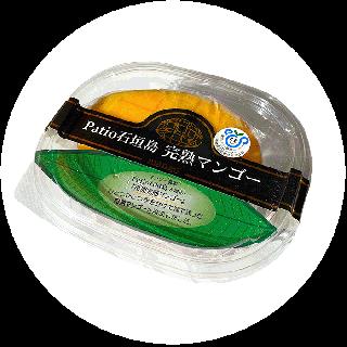 【贈答用】冷凍完熟マンゴー(冷凍デザートパック1個)