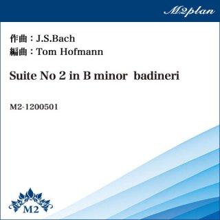 管弦楽組曲第2番BWV1067よりバディヌリー/Suite No 2 in B minor  badineri