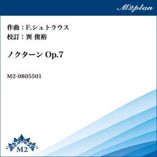 ノクターン,作品7(校訂版)