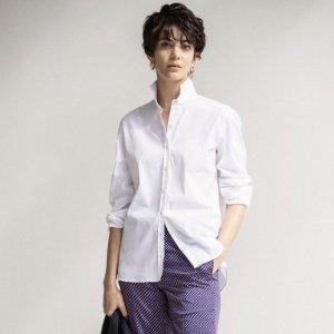 BAGUTTA per Rita regular color shirt white