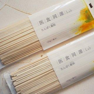 医食同源Lab たんぱく饂飩(うどん) 2袋