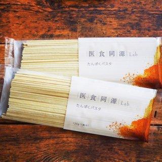 医食同源Lab たんぱくパスタ 2袋