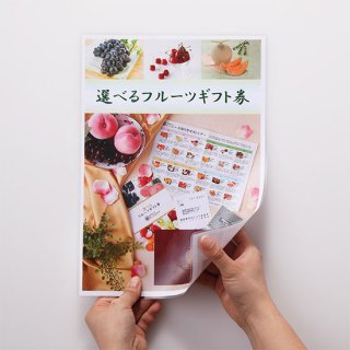 【ギフト券同梱オプション】オリジナル簡易パネル