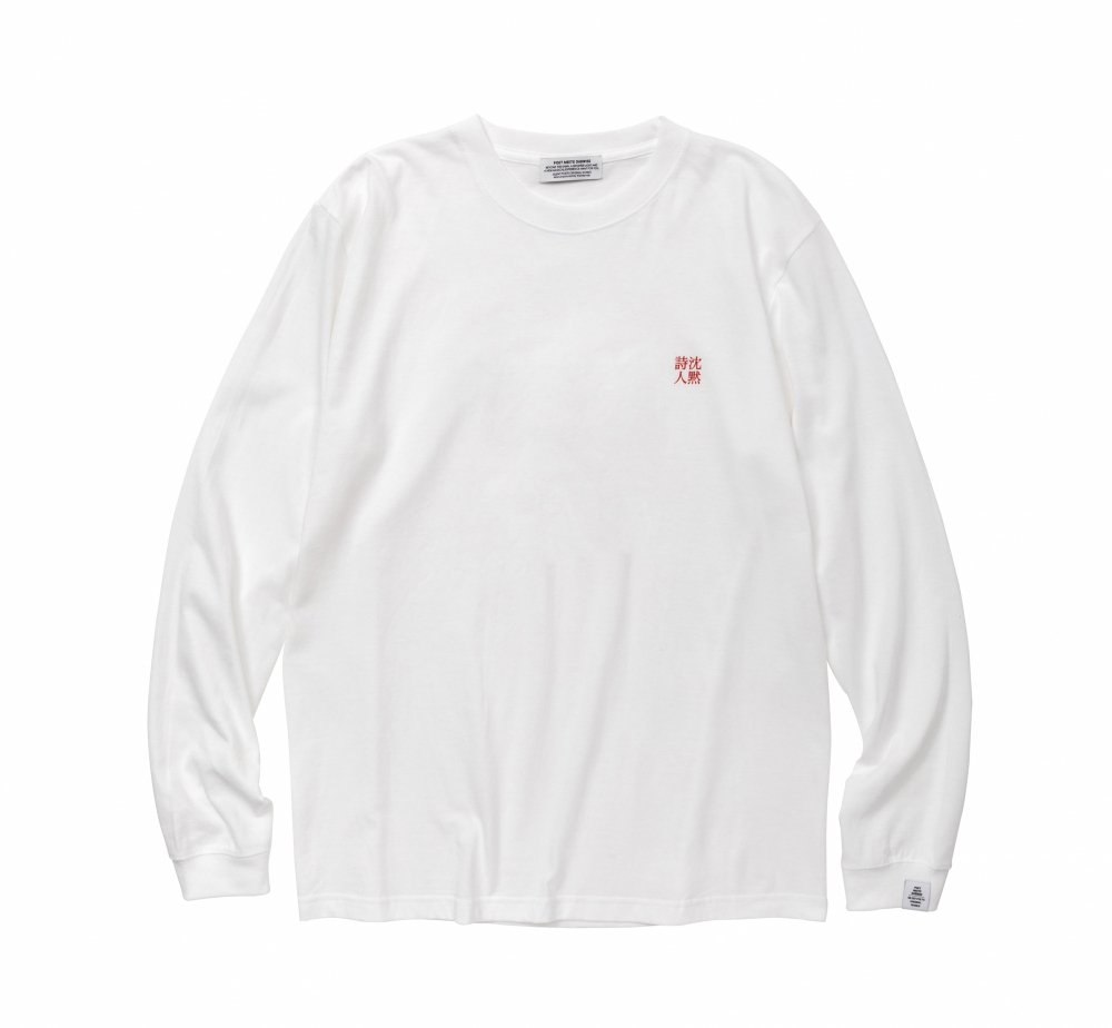 沈黙詩人 Long Sleeve T-Shirt<img class='new_mark_img2' src='https://img.shop-pro.jp/img/new/icons8.gif' style='border:none;display:inline;margin:0px;padding:0px;width:auto;' />