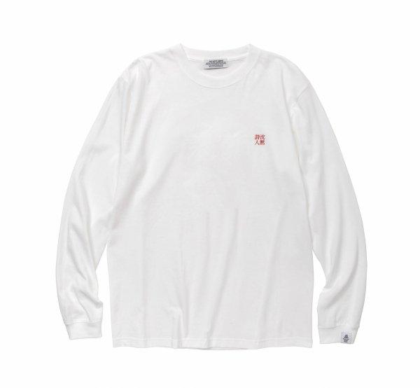 沈黙詩人 Long Sleeve T-Shirt<img class='new_mark_img2' src='https://img.shop-pro.jp/img/new/icons8.gif' style='border:none;display:inline;margin:0px;padding:0px;width:auto;' />