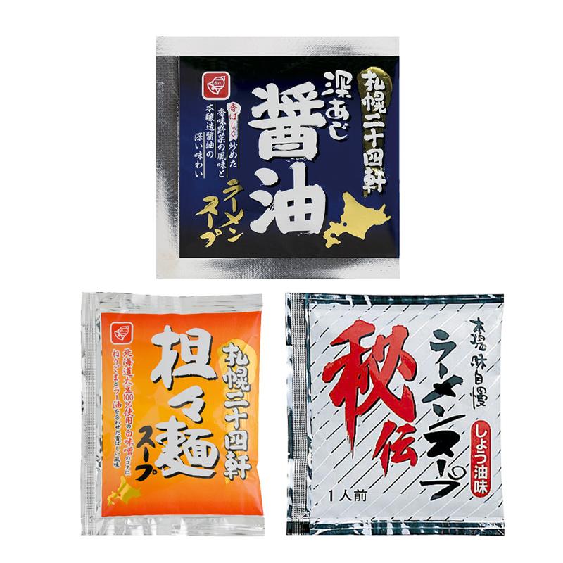 一食用麺類関連(小売用)