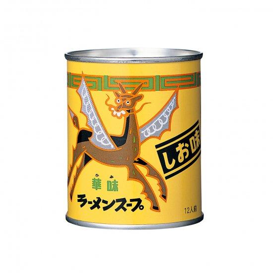 ラーメンスープ華味しお味240g