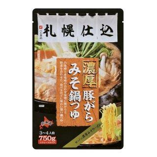 札幌仕込濃厚豚がらみそ鍋つゆ750g