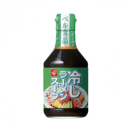 冷しラーメンスープ300ml