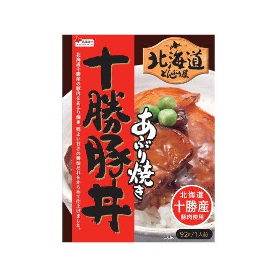 北海道どんぶり屋十勝豚丼92g