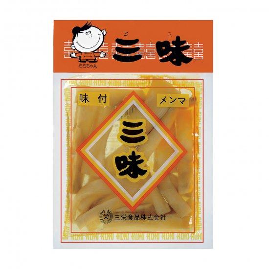 三栄味付メンマ三味70g