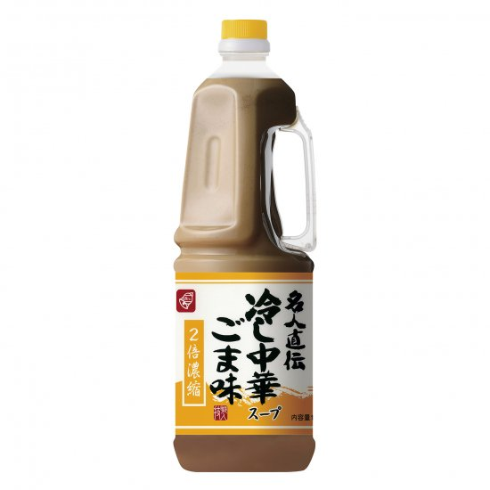 名人直伝冷し中華スープごま味1.8L