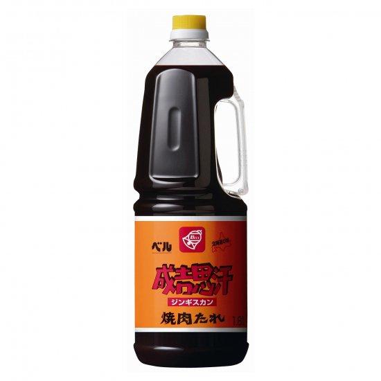 成吉思汗たれ1.8L