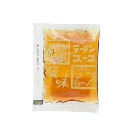 ラーメンスープ塩味No.23