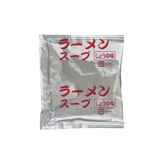 極意ガラ味ラーメンスープ正油味No.35