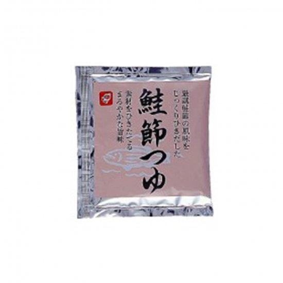 鮭節めんつゆNo.9503