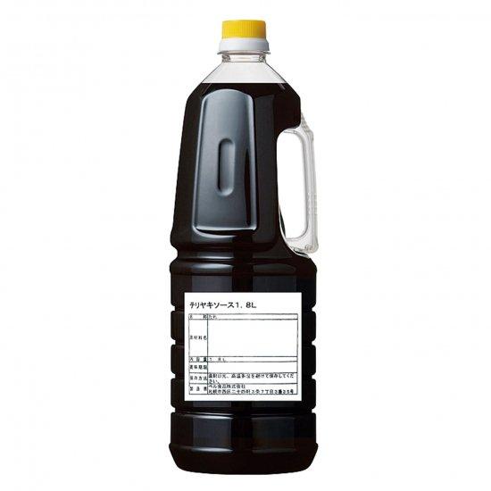 テリヤキソース1.8L