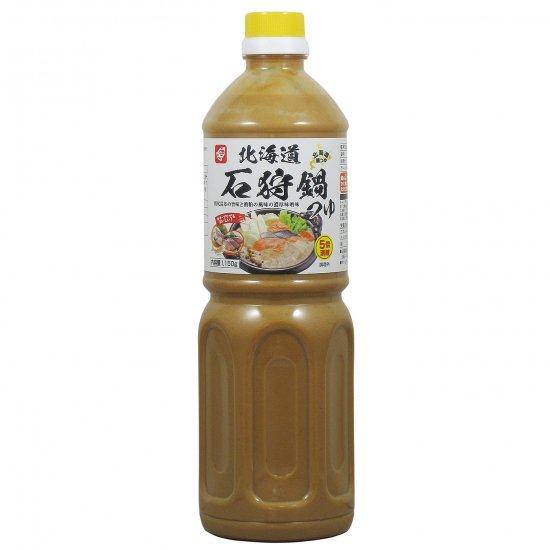 北海道石狩鍋つゆ1150g