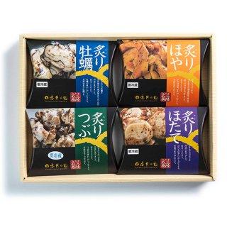 <三陸海の幸>炙りセット