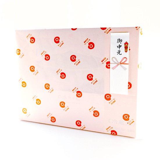 牡蠣の潮煮3個セット_箱