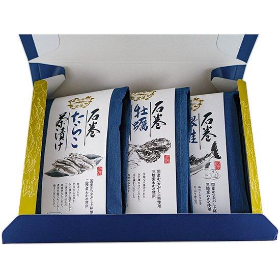 お茶漬け3種02