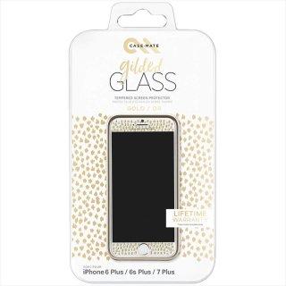【美しく液晶画面を保護する強化ガラスフィルム】 iPhone SE(第2世代/2020年発売) / 8 / 7 / 6s / 6 Glass Screen Protector Champagne