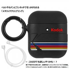 【Case-Mate×KODAK コラボ・エアポッドケース・ワイヤレス充電OK】 KODAK Matte Black + Shiny Black Case for AirPods