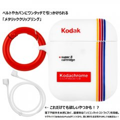 【Case-Mate×KODAK コラボ・エアポッドケース・ワイヤレス充電OK】 KODAK Striped Kodachrome Super 8 Print Case for AirPods