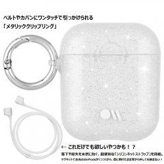 【エアポッドケース・全機種対応・ワイヤレス充電もOK・ネックストラップ付】 AirPods Case Hook Ups TPU Sheer Crystal Clear