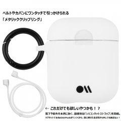 【エアポッドケース・全機種対応・ワイヤレス充電もOK・ネックストラップ付】 AirPods Case Hook Ups Silicone White
