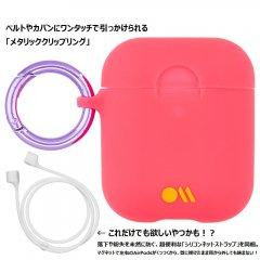 【エアポッドケース・全機種対応・ワイヤレス充電もOK・ネックストラップ付】 AirPods Case Hook Ups Silicone Coral Pink