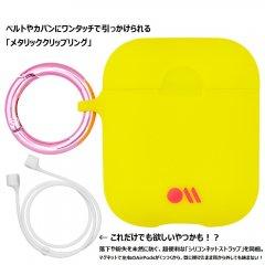 【エアポッドケース・全機種対応・ワイヤレス充電もOK・ネックストラップ付】 AirPods Case Hook Ups Silicone Yellow