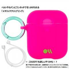 【エアポッドケース・全機種対応・ワイヤレス充電もOK・ネックストラップ付】 AirPods Case Hook Ups Silicone Dark Pink