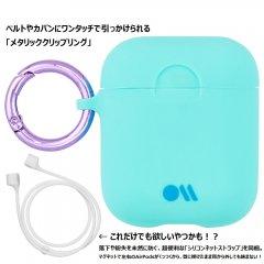 【エアポッドケース・全機種対応・ワイヤレス充電もOK・ネックストラップ付】 AirPods Case Hook Ups Silicone Aqua Blue