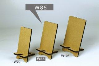 木製スタンド(W85)