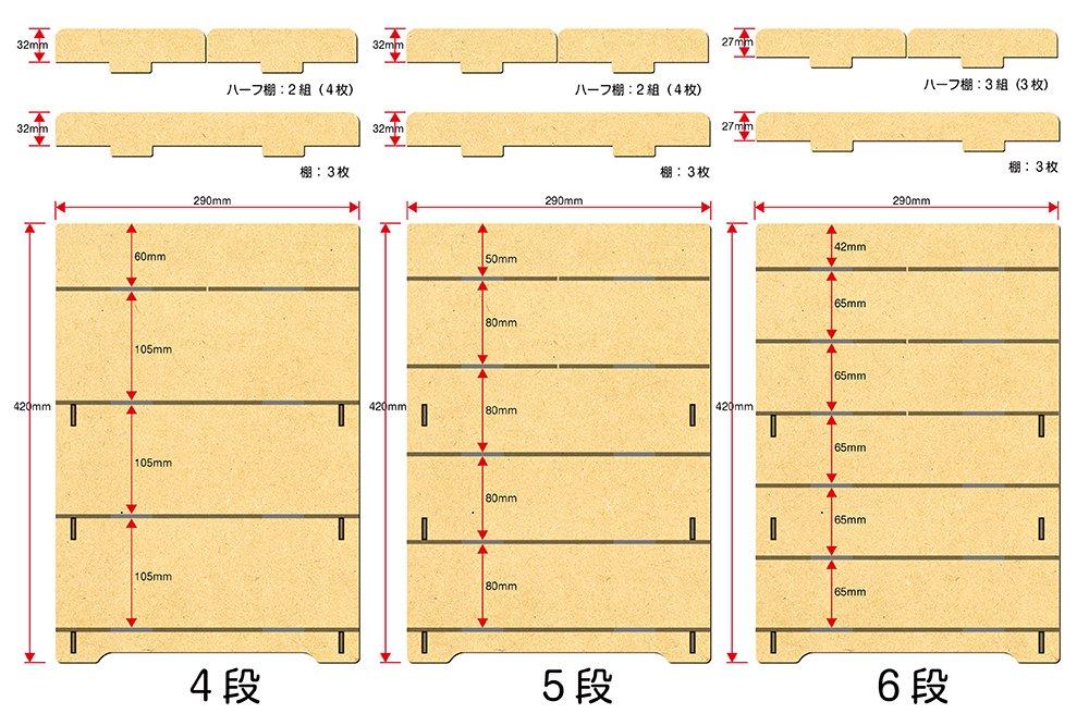【大型A3スタンド4段・5段・6段タイプ】