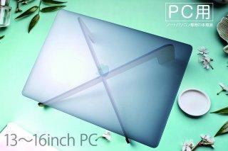 PCスタンド13-16inch(無地)
