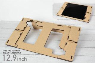 タブレットテーブル(11-12.9inch)