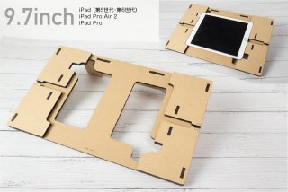 タブレットテーブル(9.7inch)