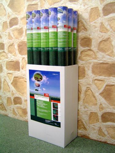 ウィードコントロール ファブリック 強力防草シート(グリーン) 1m×5m
