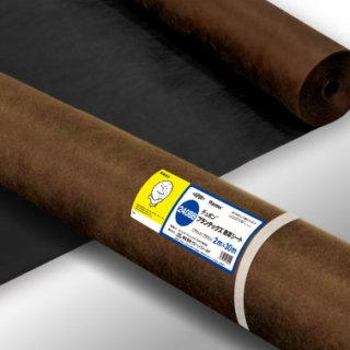 プランテックス(R)240 ブラック/ブラウン(砂利下向け)2m×30m