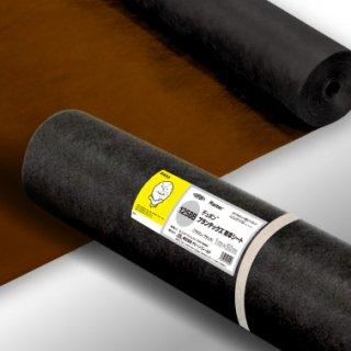 プランテックス(R)125ブラウン/ブラック(砂利下向け)1m×50m