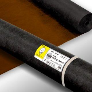 プランテックス(R)125ブラウン/ブラック(砂利下向け)2m×50m